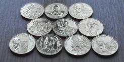 Польша, 2 злотых. Набор Польские художники - 10 монет