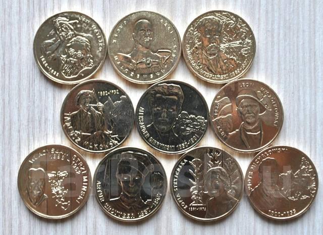 юбилейная монета 70 лет октябрьской революции