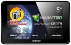 Навигатор со встроенным видеорегистратором в Иркутске