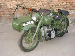 Куплю старые мотоциклы до 1985 года выпуска