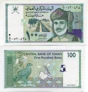 Риал Оманский.