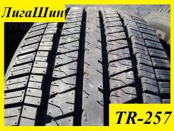 Triangle Group TR257. Всесезонные, без износа, 4 шт