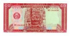 Риель Камбоджийский. Под заказ