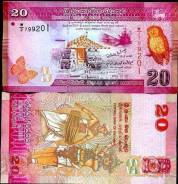 Рупия Шри-Ланкийская.