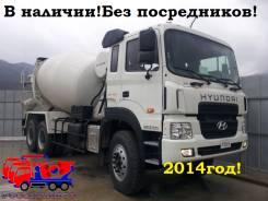 Hyundai Trago. Новый миксер в наличии! (HD 370) c объемом бочки 9куб. м, 12 920 куб. см., 9,00куб. м.