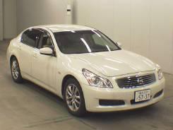 Nissan Skyline. 36