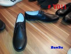 Распродажа Мужской обуви Россия (ЭкоКожа). Акция длится до, 1 декабря