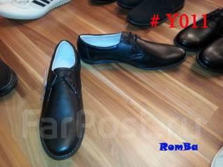 Распродажа Мужской обуви Россия (кожзам). Акция длится до 22 декабря