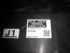 Блок управления двс. Toyota Corolla