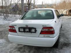 Nissan. SU14, CD20