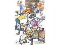 Демонтаж стен, полов, штукатурки. Снос малоэтажных зданий, Разнорабочие РФ.