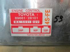 Блок управления двс. Toyota Corona Exiv, ST181, ST180 Toyota Carina ED, ST181, ST180 Двигатели: 4SFE, 4SFI