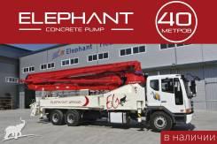 Elephant 4R40. 11 000куб. см.