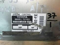 Блок управления. Toyota Starlet, EP85, EP82 Двигатель 4EFE