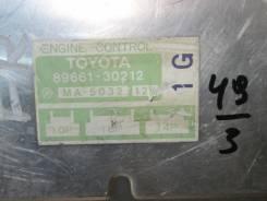 Блок управления двс. Toyota: Crown, Supra, Cresta, Mark II, Chaser, Soarer Двигатели: 1GEU, 1G