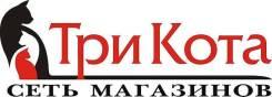 """Кладовщик. ООО """"Три Кота"""". Улица Фадеева 30б"""