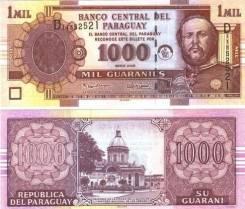 Гуарани Парагвайский.