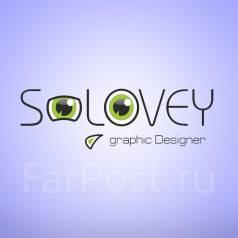 Графический дизайнер. Высшее образование по специальности