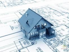 Капитальное строительство. Проект согласование. Опыт гарантия качества