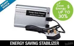 Энергосберегающие устройства.