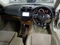 Honda Accord. CL9