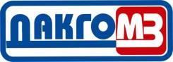 "Юрист. АО ""ДАКГОМЗ"". Хабаровский край, гор. Комсомольск-на-Амуре,ул. Радищева, 2"