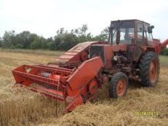 Зерноуборочный комбайн Bizon Z-020
