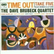 Dave Brubeck Quartet - Time Out (CD/фирм. )