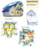 Проектирование домов и коттеджей. Выезд на участок- бесплатно!