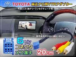 Видео и аудио вход VTR Toyota/ Daihatsu/ Eclipse 2001 -2013