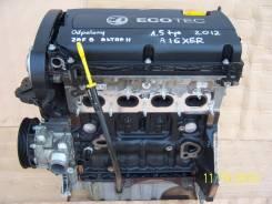 Двигатель. Opel Astra Opel Vectra, C Opel Meriva, C Двигатели: Z16XEP, A16XER. Под заказ