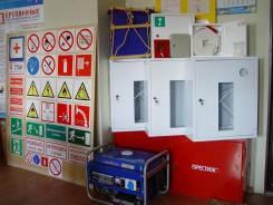 Шкафы пожарные.