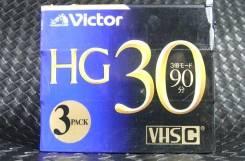 Видеокассеты.