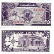 Пиастр Суданский.