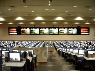 Проверка АВТО по Аукционной статистики в Японии