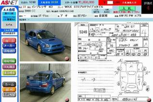 Перевод аукционного листа авто из японии