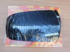 Козырек солнцезащитный. Honda Accord