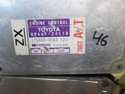 Блок управления двс. Toyota Soarer, MZ20, MZ21 Toyota Supra, MA70 Двигатель 7MGTEU