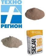 Глина огнеупорная, Цемент глиноземистый Secar 38 R, Цемент ГЦ-40