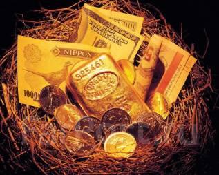 Наличные, займ, ссуда, залог, срочные деньги