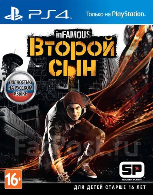 Игры для Sony PlayStation 4. Под заказ