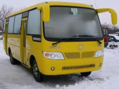 Higer KLQ6728. Автобус с работой, 19 мест