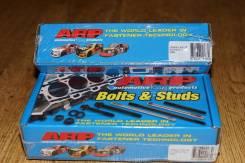 Усиленные шпильки постели коленвала ARP для RB20 RB25 RB26