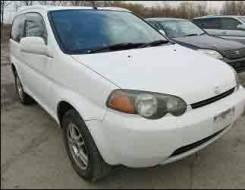 Honda HR-V. KOROTKA