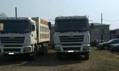 Shaanxi SX3255DR384. Продам Самосвал, 340 куб. см., 25 000 кг.