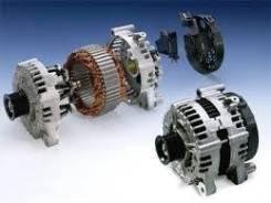 Ремонт стартеров, ремонт генераторов, ремонт моторов отопителей