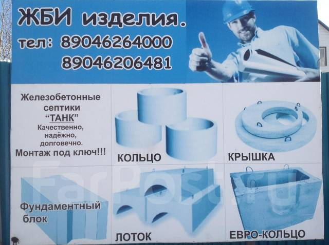 Бетон лесозаводске москва цена на бетон м300