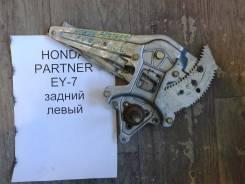 Стеклоподъемный механизм. Honda Partner, EY7