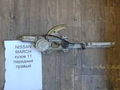 Стеклоподъемный механизм. Nissan March, 11