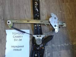 Стеклоподъемный механизм. Toyota Camry, SV30